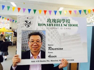 真正的Rosarian-關治邦校長 The Real Rosarian: Mr Robert Kwan