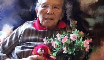 朱教仁女士安息彌撒 Ms Gladys Chu Funeral Mass