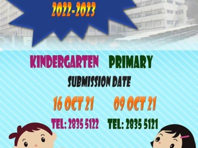 School Registration 2022-23